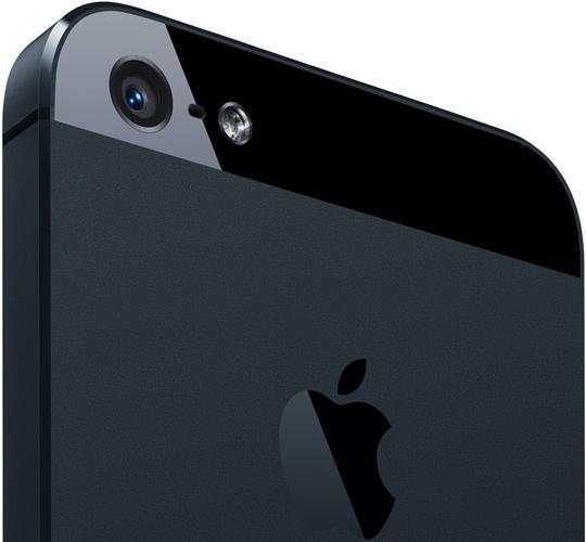 L'iPhone 5 est-il décevant ?