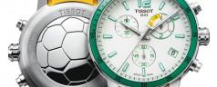 Tissot crée des montres pour la Coupe du Monde 2014