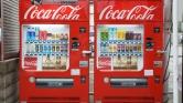 Coca-Cola veut attirer ses clients avec du Wifi gratuit