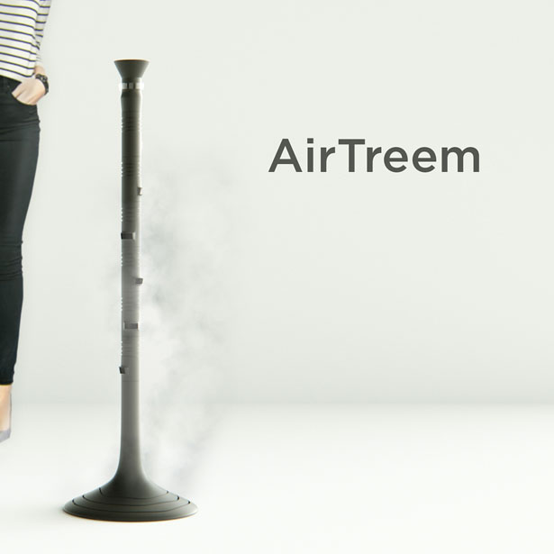 airtreem system purificateur air