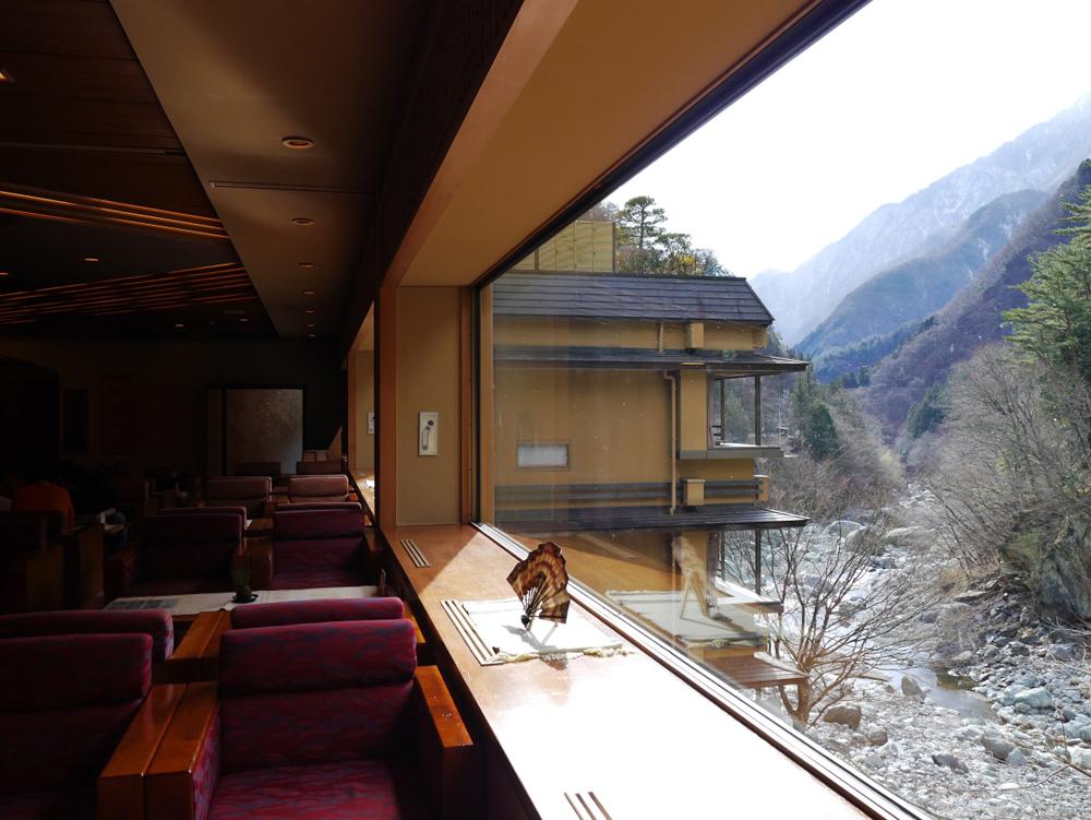 Nishiyama Onsen Keiunkan