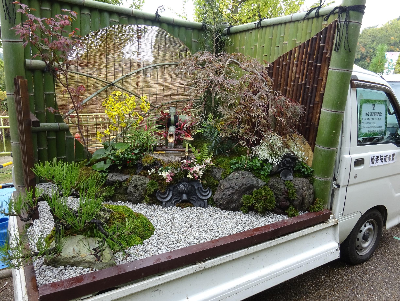 Kei Truck Garden Contest un étrange concours de botanique japonais
