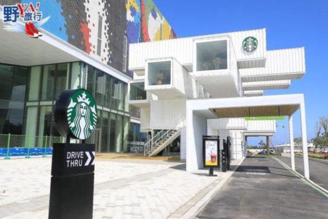 Kengo Kuma créé un établissement Starbucks dans des conteneurs à Hualien Bay