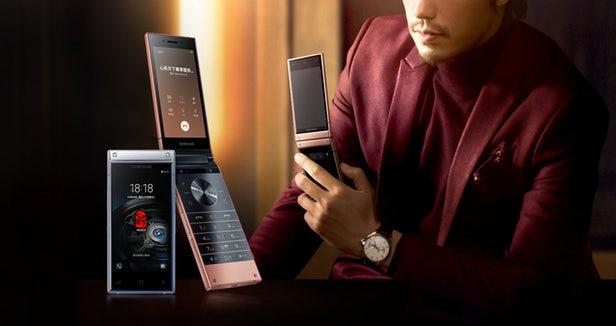 Samsung Chine veut remettre les téléphones à clapet au goût du jour