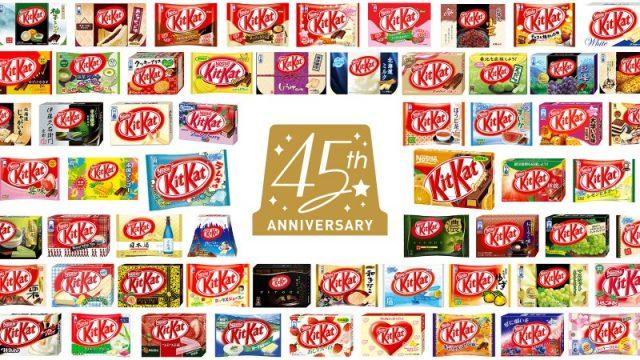 Les KitKat japonais ont remplacé les emballages en plastique par du papier origami